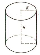 cilindr1