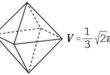 Объем октаэдра