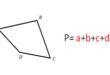 Периметр четырехугольника