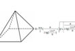 Площадь поверхности правильной пирамиды