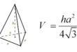 Объем правильной треугольной пирамиды