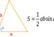 Площадь треугольника через две стороны и угол