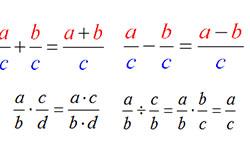 Калькулятор онлайн деление дробей на натуральное число