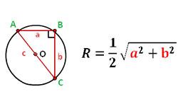 Радиус описанной окружности прямоугольного треугольника