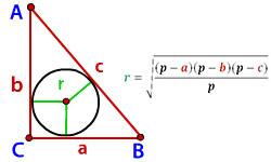 Радиус вписанной окружности прямоугольного треугольника