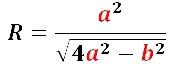 radius-opisannoy-okruzhnosti-ravnobedrennogo-treugolnika2