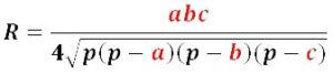 radius-opisannoy-okruzhnosti-treugolnika2