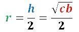 radius-vpisannoy-okruzhnosti-v-ravnobochnuyu-trapeciyu2