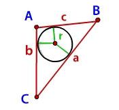 radius-vpisannoy-okruzhnosti-v-treugolnik1