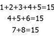 Последовательное число
