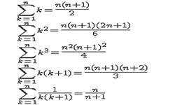 Сумма последовательности