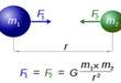Закон всемирного тяготения Ньютона