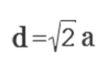 Диагональ квадрата