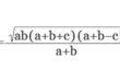 Длина биссектрисы треугольника