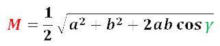 Длина медианы треугольника
