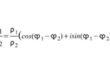 Аргумент и модуль комплексного числа