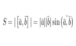 vektornoe-proizvedenie-vektorov