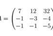 Возведение матрицы в степень
