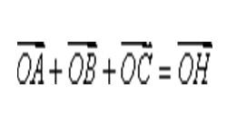 Ортоцентр треугольника