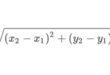 Расчет расстояния между точками