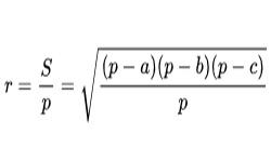 Центр и радиус вписанной окружности