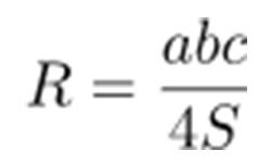 Центр описанной окружности треугольника