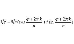 Извлечение корня из комплексного числа