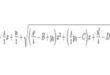 Уравнение четвертой степени