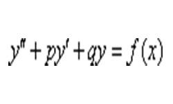 Уравнение второго порядка